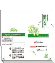 catalog_16.jpg