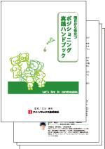 catalog_17.jpg