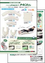 catalog_ex2.jpg