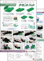 catalog_n3.jpg