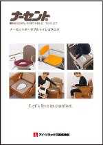 catalog_np2.jpg