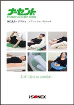 catalog_pc2.jpg