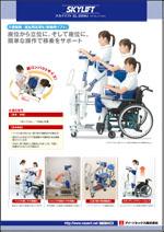 catalog_sk3.jpg