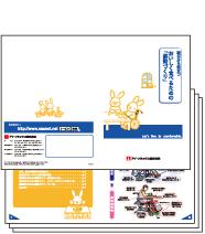handbook-s2.jpg